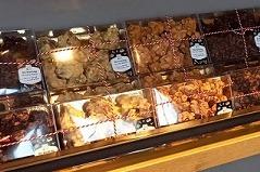 Pinda rotsen - appeltaart witte chocolade doosje 200 gram € 4,95