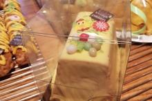 Paas fondant cake